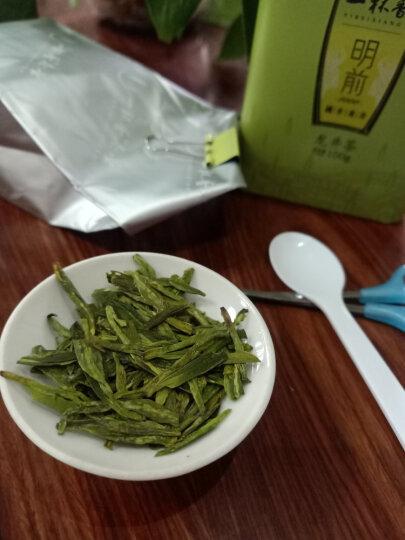 2021年新茶上市明前龙井茶2盒共200克一杯香茶叶绿茶春茶浓香型礼盒装 晒单图