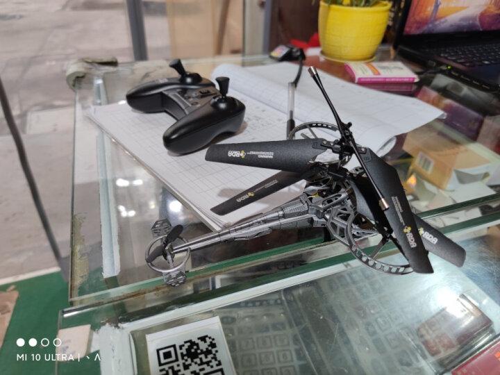 雅得(ATTOP TOYS) 遥控飞机 玩具阿凡达战斗机四通道直升机航模型 YD-718 晒单图