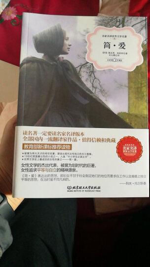 名家名译世界文学名著:安徒生童话+一千零一夜·上下册+ 伊索寓言等(套装共6册) 晒单图