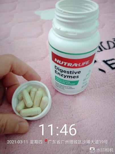 纽乐(Nutralife)植物消化酶酵素 缓解胃胀助消化含维生素酵素? 60粒/瓶 新西兰进口 晒单图