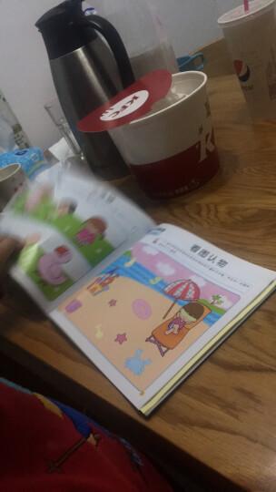 【领券立减】宝宝涂鸦全12册儿童画画涂色书 3-6岁幼儿童画画书涂鸦填色学画画本宝宝绘画书图 晒单图