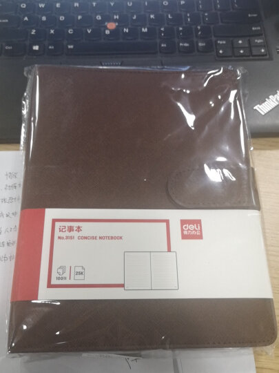 得力(deli)25K100张商务活页笔记本子文具 工作记事本皮面本办公用品 棕色3151 晒单图