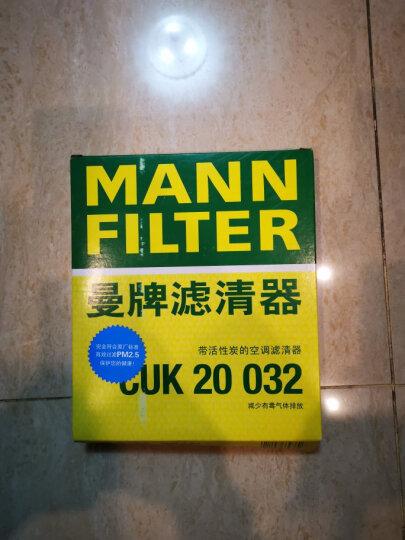曼牌(MANNFILTER)空气滤清器/空气滤芯/空滤C29145适用迈锐宝/君威/君越/荣威950/荣威950混动 晒单图