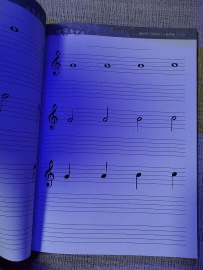 儿童特制五线谱本(大音符版) 晒单图