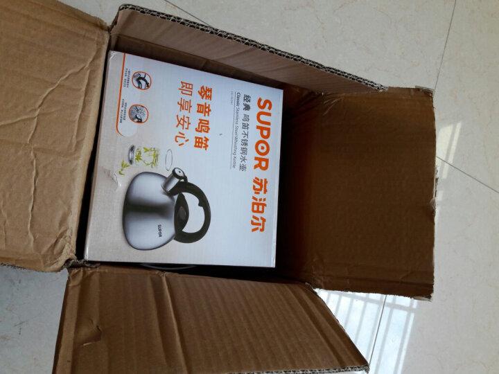 苏泊尔(SUPOR) 烧水壶2.5L 304不锈钢水壶自动鸣笛SS25N1 燃气电磁炉通用 晒单图
