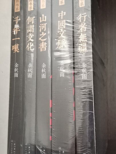 中国文脉 晒单图