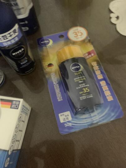 妮维雅(NIVEA)男士舒安冰酷保湿水100ml  (爽肤水 须后水 男士护肤 适用敏感肌) 晒单图