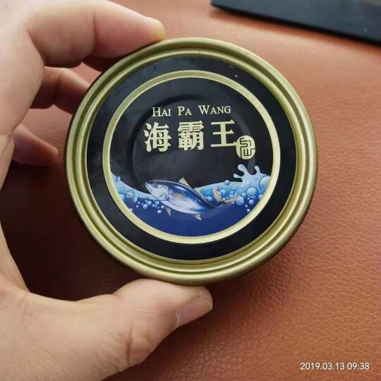 海霸王 油浸鲔鱼(金枪鱼)罐头 100g 晒单图