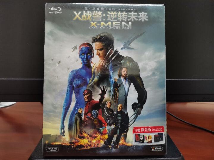 X战警:逆转未来 赠限量明信片(蓝光碟 BD50) 晒单图