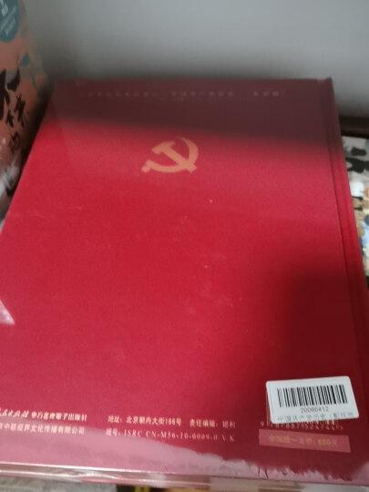 中国共产党历史(影视版)(20DVD)  晒单图