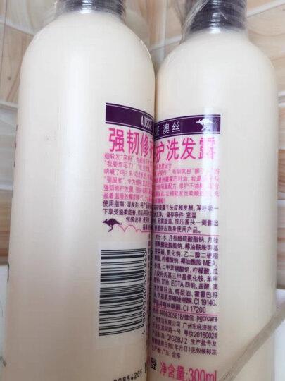 澳丝Aussie袋鼠洗发水强韧修护300ml 无硅油 烫染修护 晒单图
