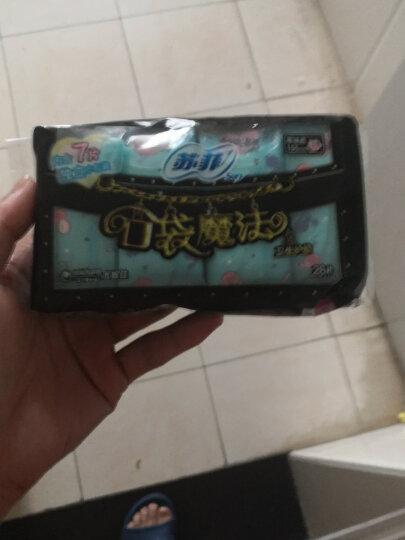 苏菲Sofy 口袋魔法美妆心情扑克牌零味感护垫卫生巾155mm 28片 超薄棉柔姨妈巾 晒单图