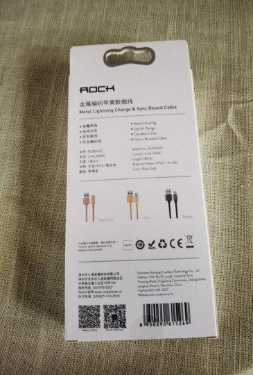 ROCK 苹果数据线金属编织快充手机充电器线 支持iPhone12/11Pro/新SE/XS/XR/8Plus/7/6s/5s/iPad 1.8米玫瑰金 晒单图