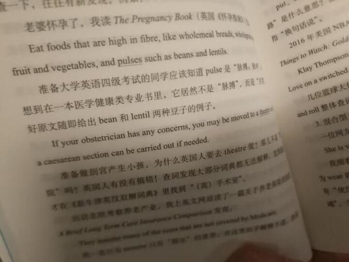 我的第一本英语口语书 晒单图