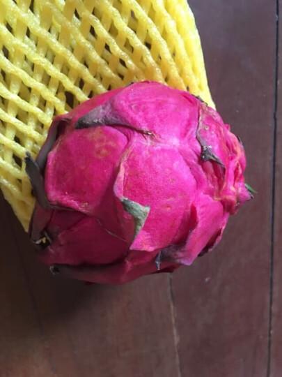 国产红心火龙果  4个装中果  单果约300~400g 新鲜水果 晒单图