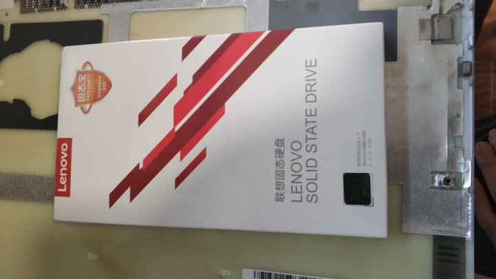 联想(Lenovo) 480GB SSD固态硬盘 SATA3.0接口 SL700固态宝系列 晒单图
