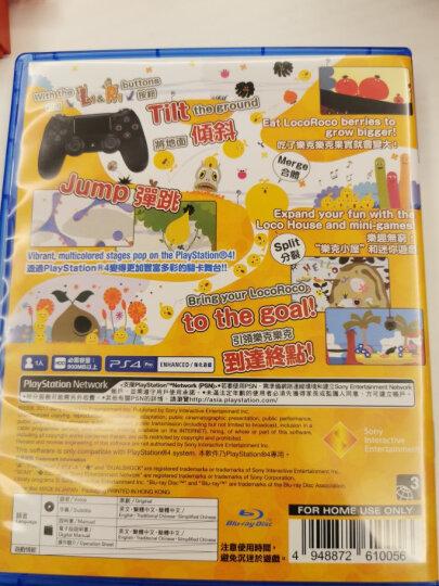 现货当天发 索尼(SONY) 正版游戏 PS4实体光盘 益智休闲系列 太鼓达人 即兴合奏咚咚咚  中文版 晒单图