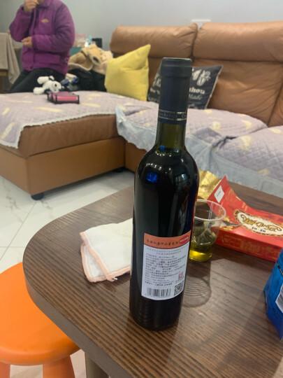 长白山葡萄酒 甜型红酒 8度试饮装 秋叶红山葡萄酒单支装740ml 晒单图