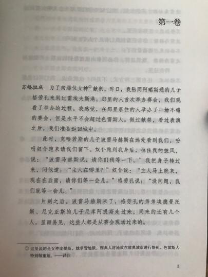 新教伦理与资本主义精神(精装典藏版)/思想家书系 晒单图