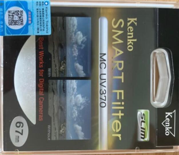 肯高(KenKo)MC UV370  40.5mm 晒单图