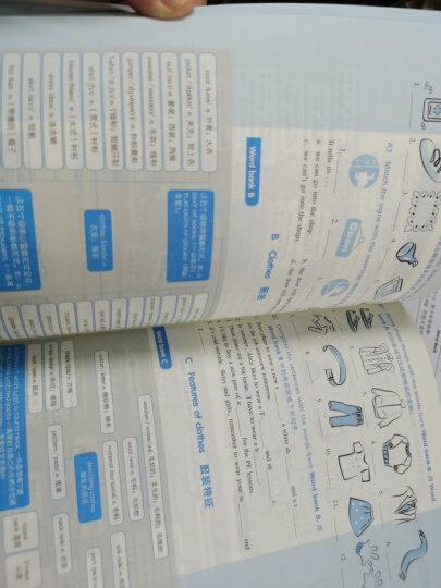 全新英语阅读:七年级·完形填空与首字母填空 晒单图