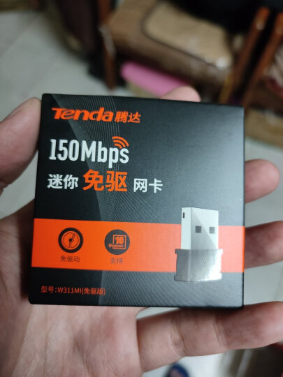 腾达(Tenda)U1 300M USB无线网卡 台式机笔记本通用 随身WiFi接收器 无线接收器 晒单图