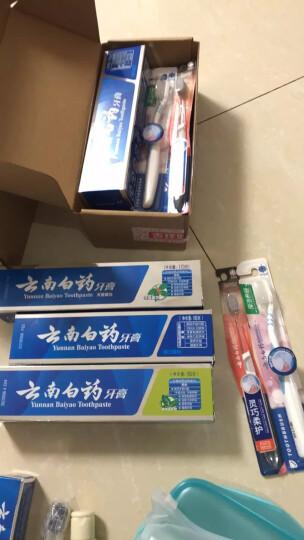 云南白药 人气牙膏套装3支装 (留兰香型180g+薄荷清爽型210g+冬青香型165g) 晒单图