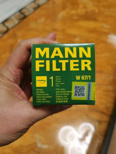 曼牌(MANNFILTER)空气滤清器空气滤芯空滤C2340/1适用老轩逸/骊威/骐达颐达/玛驰/NV200/骏逸/启辰D50/R50 晒单图