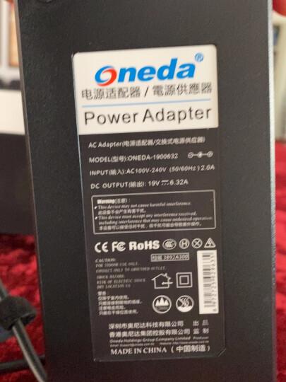 ONEDA 适用 XGIMI 极米Z5 N20 Z8X 家用智能家庭影院投影仪无屏电视机电源适配器 19V 6.32A 120W充电器电源线 XGAL01 晒单图