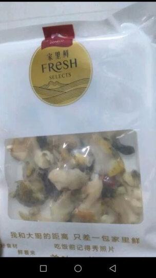 獐子岛 冷冻海螺肉片 120g 袋装 刺身火锅食材 自营海鲜水产 晒单图