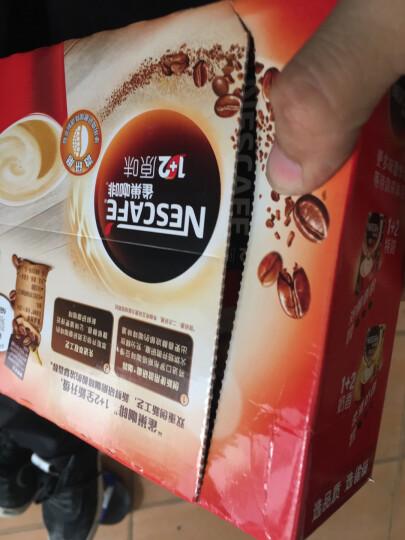 雀巢 Nestle 速溶咖啡 1+2原味 微研磨 15g*48条 720g/盒 晒单图