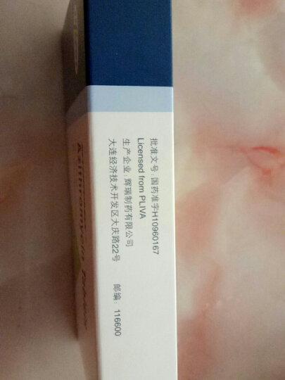 希舒美 阿奇霉素片 0.25g*6片 呼吸道感染 肺炎 支气管炎 咽炎 扁桃体炎 急性中耳炎 皮肤和软组织感染 晒单图