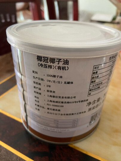 椰冠 cocoking 菲律宾原装进口有机冷压初榨椰子油 食用油500ML 晒单图