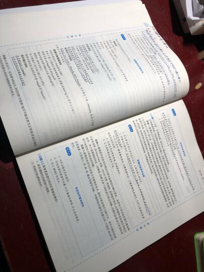 国家卫生和计划生育委员会住院医师规范化培训规划教材·重症医学 晒单图