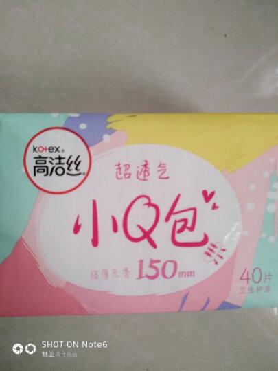 高洁丝Kotex 小Q包150mm40片无香型护垫卫生巾 晒单图
