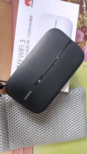 【全国次日达】华为e5576移动随身wifi无限流量全网通4G路由器插卡车载随行wifi3上网宝  E5576-855【1500G流量单月套餐】 晒单图