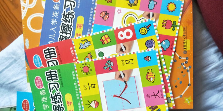 幼儿阶梯趣味折纸 赠50张全彩手工纸(全3册)袋鼠妈妈童书  晒单图