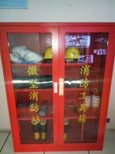 金篆(JINZHUAN) 微型消防站专用柜消防柜工具柜消防器材柜应急消防箱展示柜物业柜 1600*1200*390消防柜 晒单图