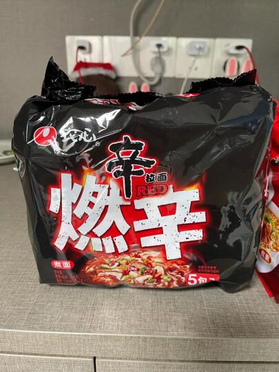 农心(NONG SHIM) 韩式秘制辣白菜拌面 方便面 非火鸡面 袋面速食休闲零食品 五连包 132g*5包 晒单图