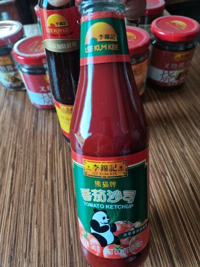 李锦记 番茄酱 番茄沙司 意面薯条蘸酱 340g 晒单图