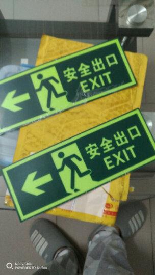 谋福 夜光安全出口 墙贴 荧光安全紧急出口 疏散标识指示牌 方向指示牌 发生火灾时禁止使用电梯 其他 晒单图