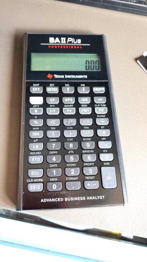 德州仪器(Texas Instruments) TI BAII plus professional 专业版金融计算器CFA/FRM考试计算机 晒单图