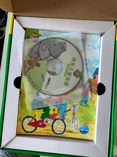 培生儿童英语Level 5(含20册书+1张CD) 晒单图