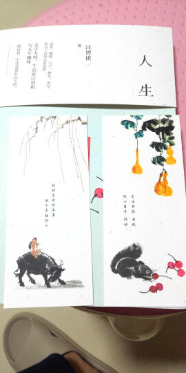 汪曾祺 人间有味(精装珍藏版) 晒单图