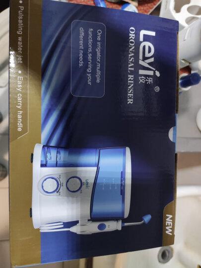 乐仪(leyi)电动洗鼻器 成人儿童鼻腔护理器 脉冲式鼻腔冲洗器护理仪单机NJ188 晒单图