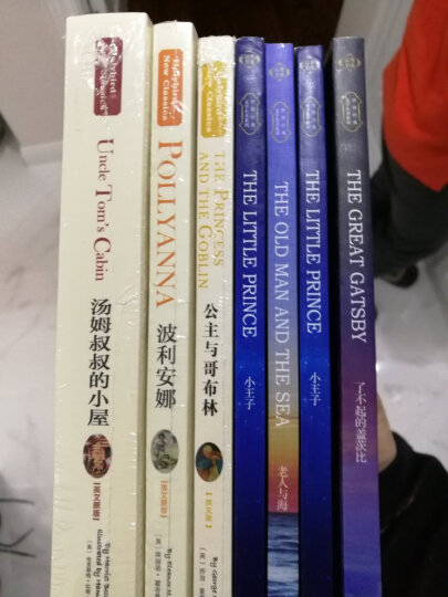 昂秀外语 飘  全英文版(上下两册) 世界经典文学名著系列 晒单图