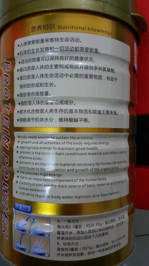 【中华老字号】白云山敬修堂 颐致全营养蛋白质粉1000g  蛋白粉春节送礼健康营养品 年货礼盒【2罐送礼袋】 晒单图