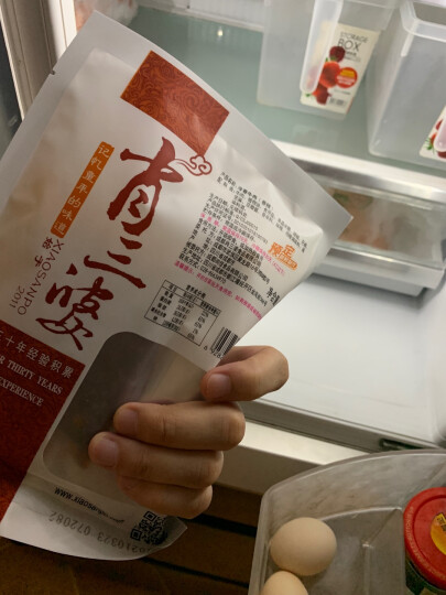 肖三婆四川自贡冷吃香辣冷香牛肉条美食特产零食小吃老麻辣牛肉干肉干肉脯 1袋香辣味120g 晒单图