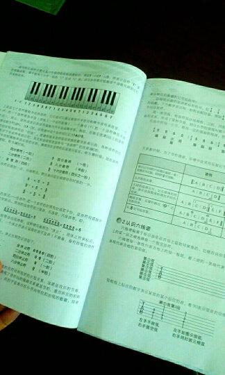 钢琴调律入门教程(献给职业调律师、学生以及调律爱好者) 晒单图