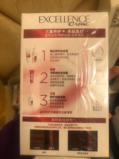 欧莱雅(LOREAL)卓韵霜护发染发霜#4(自然棕色)(不伤发染发膏 染发剂 遮白盖白 男女通用) 晒单图